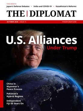 U.S. Alliances Under Trump