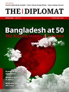 Bangladesh at 50: The Transformation of a Nation