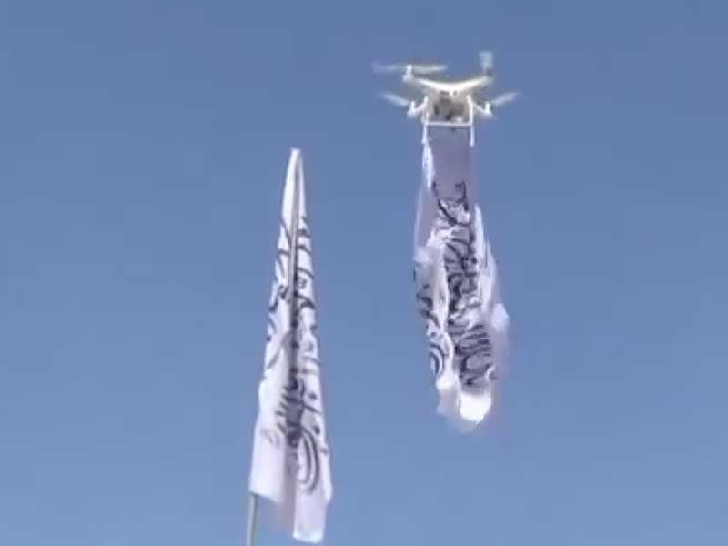 Fire From the Sky: The Afghan Taliban's Drones