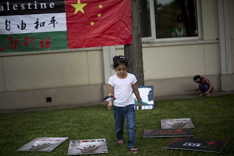 Can China's Israel-Palestine Peace Plan Work?