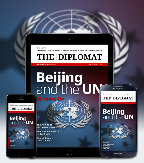 Beijing and the UN, 50 Years On'