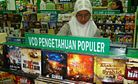 Muslim Pop Culture