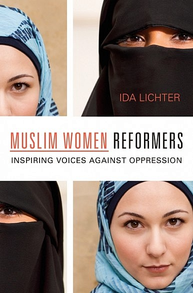 Muslim-Women-Reformers-rezised1