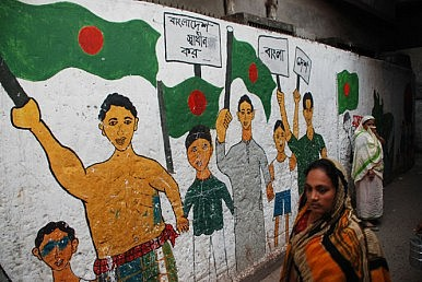 Liberation war of Bangladesh Essay