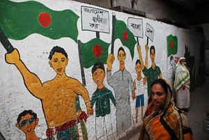 War Crimes and Bangladesh