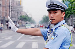 China Vows to Protect The Authority of Police