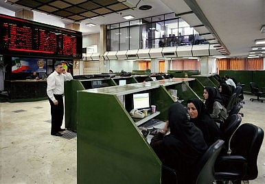Iran's Bizarre Share Prices