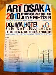 Art-Osaka-Poster
