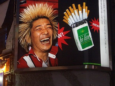 Japan's Nicotine Rush