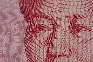 Did China, US Do Currency Deal?
