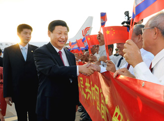 Who is Xi Jinping?