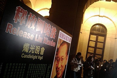 China Reacts to Peace Prize