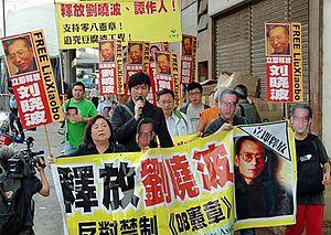 US Senate Votes to Give Chinese Embassy a New Address: 1 Liu Xiaobo Plaza