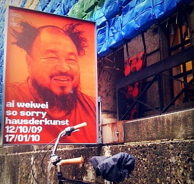 No Party for Ai Weiwei