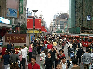 Census Time in China