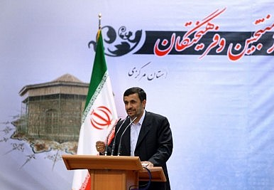 Who's Next on Ahmadinejad's List?