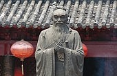 Confucius: What's in a Name?