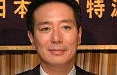 Maehara Reportedly Quits