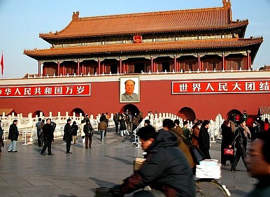 Beijing's School Kingdoms