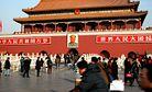 Beijing's School Kingdoms