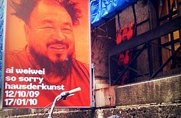 Ai Weiwei, Art 'Godfather'