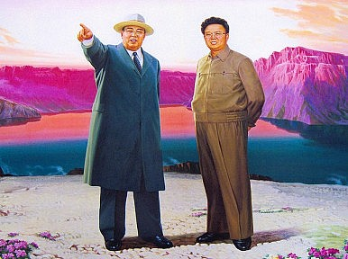 Kim Jong-il China Visit Ends