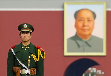 Why China's Leaders Fear Inflation