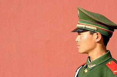 China's Doctrine of Indifference