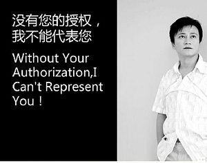 Who is Li Chengpeng?
