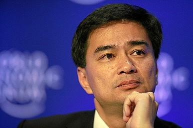 Abhisit's Farewell