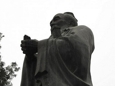 China Drops Confucius Prize?