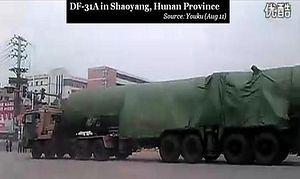 New ICBM Brigade in Hunan?