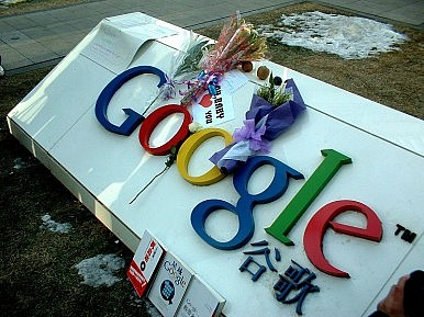 Google's China Plans: Backtrack and Backlash
