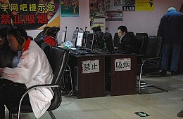 China Tightens Media Grip