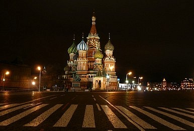 Was Russia Behind Stuxnet?