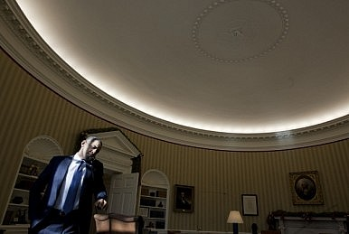 Iran's Imperfect Trap for Obama