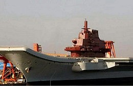 China's Starter Carrier No Shock