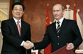 Are China and Russia Moving toward a Formal Alliance?