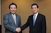 Japan Steps Up Asia Diplomacy