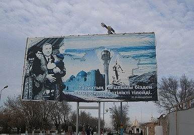 Is Time Ripe for a Kazakh Spring?