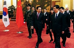 Why Beijing-Seoul Ties So Fraught