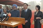 India, Japan Ties Blossom