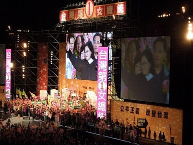 Taiwan's Imperfect Democracy