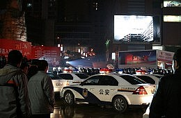 China's Police Chief Mystery