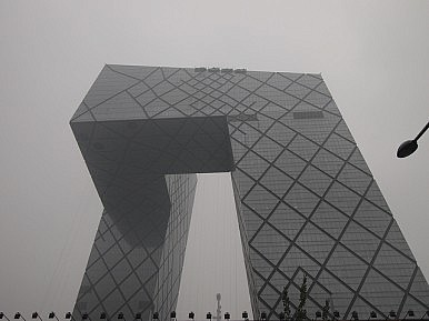 China's Disappointing