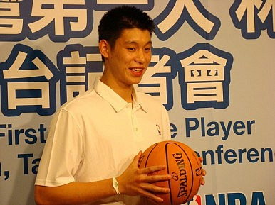 What About that Jeremy Lin?