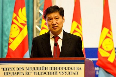 Mongolia Eyes Nuclear Ties