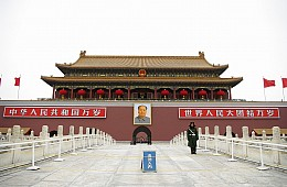 The End of CCP Rule and the Collapse of China