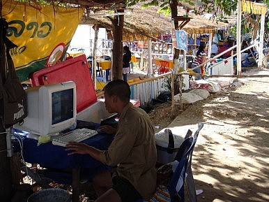 Laos and the Internet