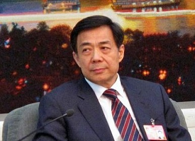 Bo Xilai and Wiretapping